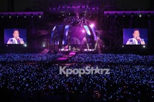 Psy Ignites Fire on 30,000 Fans at 'Summer Stand, The Drenched Show 2012' Concert in Seoul