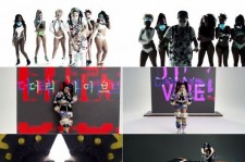 K-Pop Crossover: Skrillex Pays Tribute To Big Bang's G-Dragon And 2NE1's CL In 'Dirty Vibe' Music Video