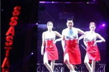 PSY Concert,