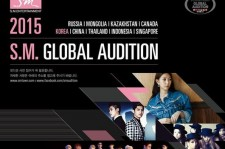 Korean Record Label SM Entertainment Announces Talent Auditions In 9 Countries And 28 Cities For Early 2015
