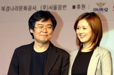 Jang Nara and Ju Ho Sung