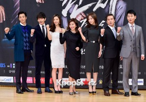 Press Conference of SBS Drama 'Punch'