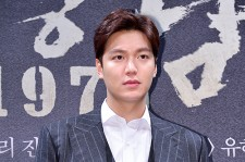Lee Min Ho Attends a Press Conference of Upcoming Movice 'Gangnam 1970'