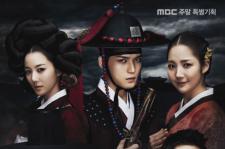 'Time Slip Dr. Jin' Good Reviews Despite Low Ratings