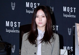 f(x)'s Krystal at Lapalette Fansign Event