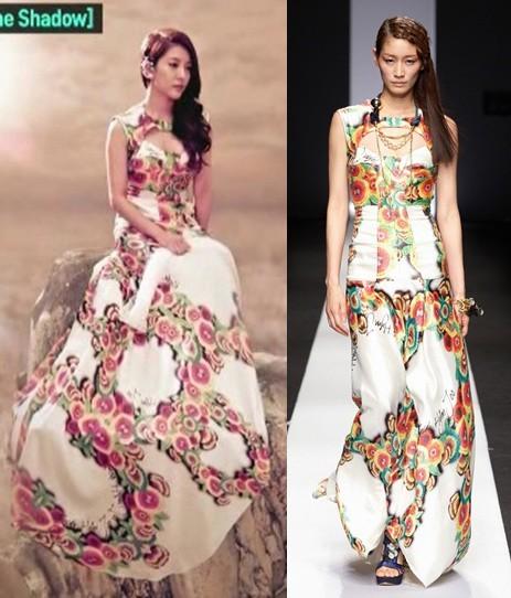 BoA Vs. Model, 'Same Dress, Different Looks'key=>0 count1