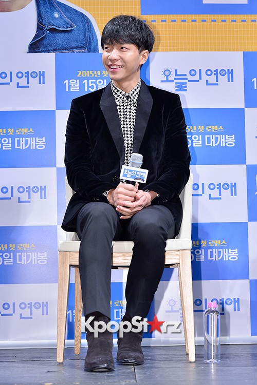 Lee Seung Gi Attends a Press Conference of Upcoming Movie 'Today's Love' key=>6 count71