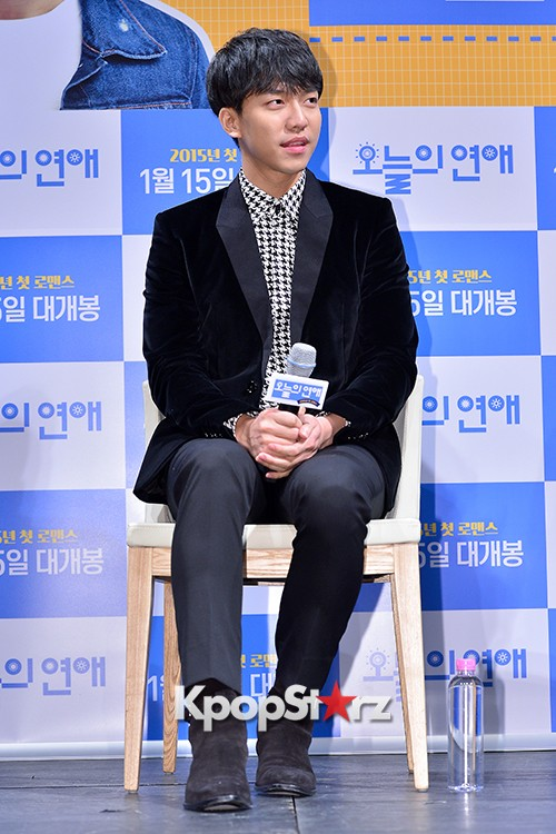 Lee Seung Gi Attends a Press Conference of Upcoming Movie 'Today's Love' key=>9 count71