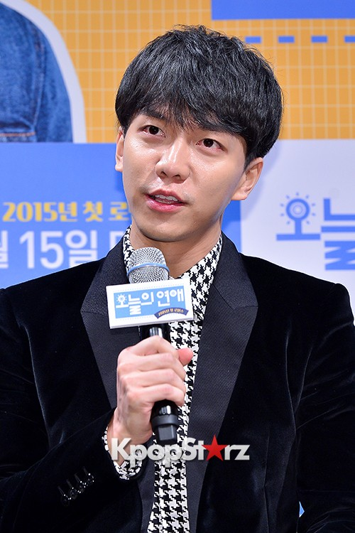 Lee Seung Gi Attends a Press Conference of Upcoming Movie 'Today's Love' key=>10 count71