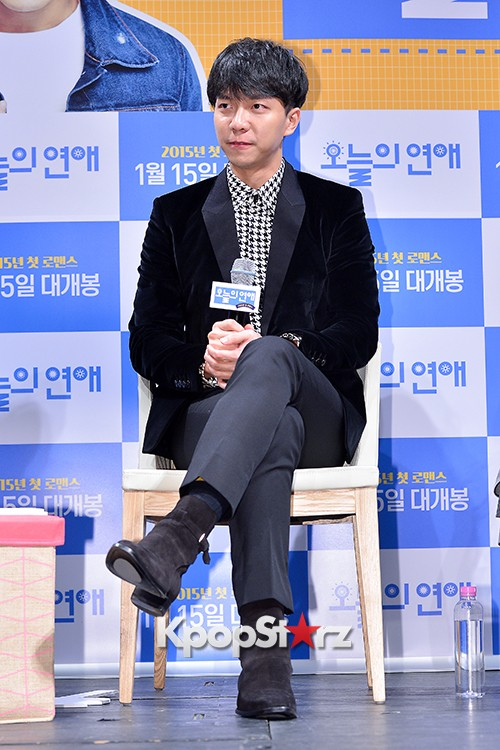 Lee Seung Gi Attends a Press Conference of Upcoming Movie 'Today's Love' key=>15 count71