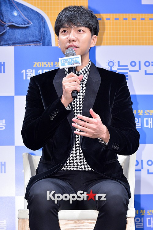 Lee Seung Gi Attends a Press Conference of Upcoming Movie 'Today's Love' key=>18 count71