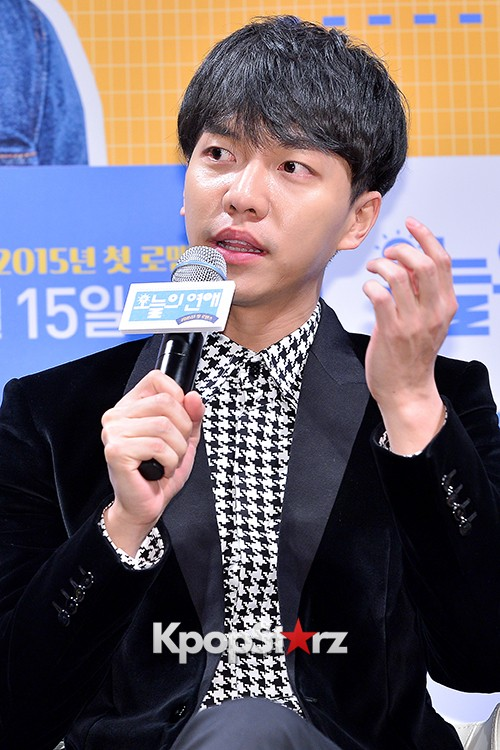 Lee Seung Gi Attends a Press Conference of Upcoming Movie 'Today's Love' key=>19 count71