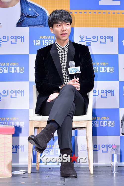 Lee Seung Gi Attends a Press Conference of Upcoming Movie 'Today's Love' key=>20 count71