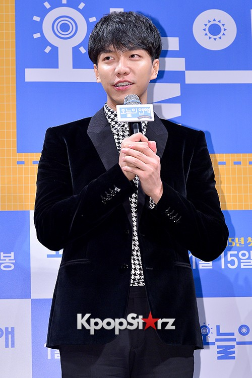 Lee Seung Gi Attends a Press Conference of Upcoming Movie 'Today's Love' key=>26 count71
