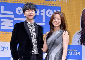 Lee Seung Gi Attends a Press Conference of Upcoming Movie 'Today's Love'