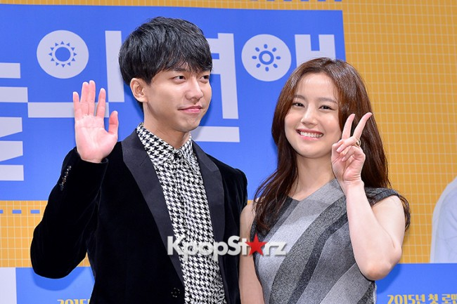 Lee Seung Gi Attends a Press Conference of Upcoming Movie 'Today's Love' key=>30 count71