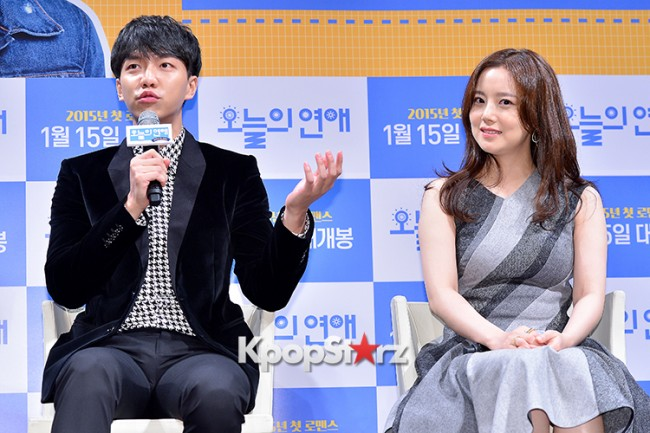 Lee Seung Gi Attends a Press Conference of Upcoming Movie 'Today's Love' key=>31 count71