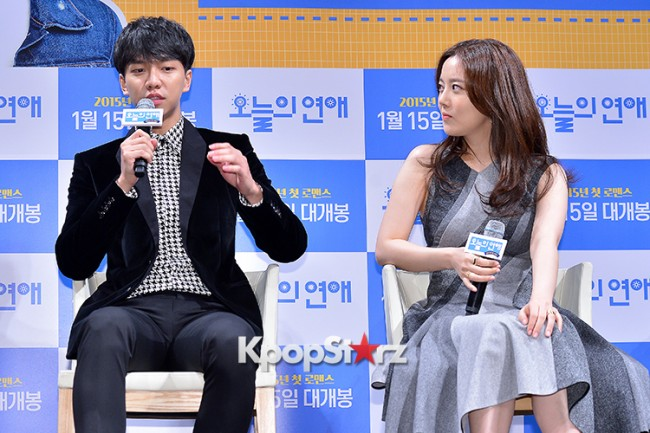 Lee Seung Gi Attends a Press Conference of Upcoming Movie 'Today's Love' key=>32 count71