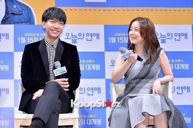 Lee Seung Gi Attends a Press Conference of Upcoming Movie 'Today's Love' key=>33 count71