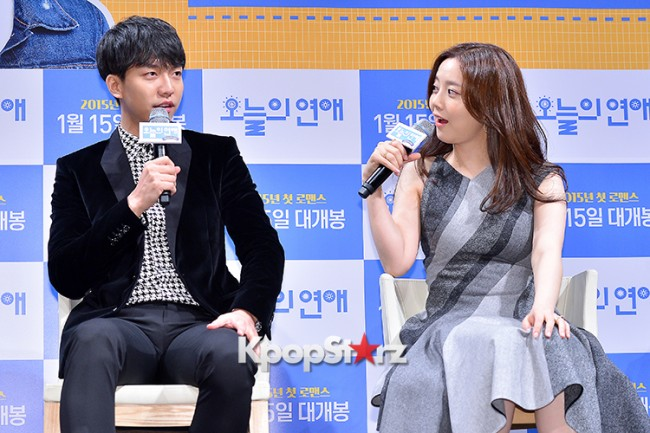 Lee Seung Gi Attends a Press Conference of Upcoming Movie 'Today's Love' key=>34 count71