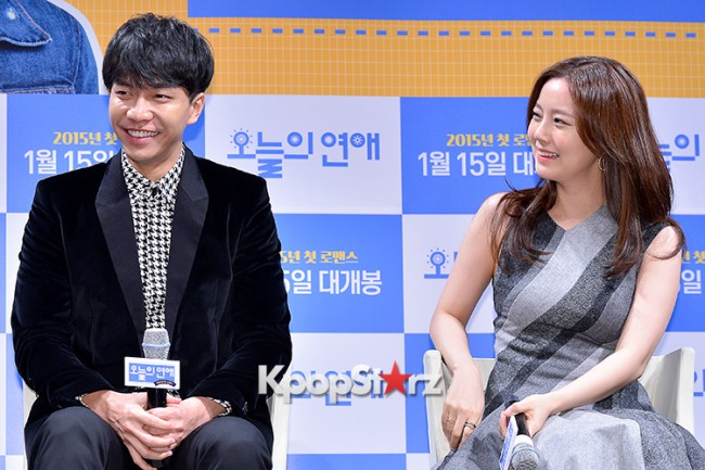 Lee Seung Gi Attends a Press Conference of Upcoming Movie 'Today's Love' key=>35 count71