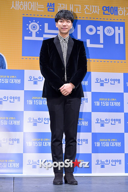 Lee Seung Gi Attends a Press Conference of Upcoming Movie 'Today's Love' key=>36 count71