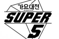 2014 SBS Gayo Daejun