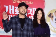 Epik High's Mithra Jin Confirms He Is Dating 'The City Hall' Actress Kwon Da Hyun