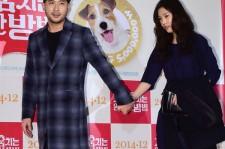epik high mithra jin and kwon da hyun dating