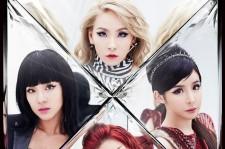 2NE1 Rank 11th On Billboard's Year-End World Album Chart With Their Album 'Crush'