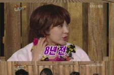 seo inyoung dated