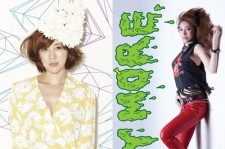 Seo Inyoung Has a Twist Charm