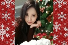seohyun christmas tree selfie