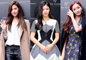 Kim So Eun, Kim Yoo Jung and Han Chae Young at Vanessa Tugendhaft Korea Launching Event