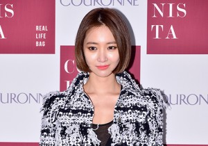 Go Joon Hee Attends Couronne Charity Day