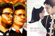 South Korea's Portrayal of North Korea Isn't A Comedy So Stop Laughing at 'The Interview' [Blog]