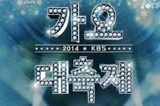 2014 KBS Music Festival