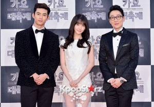 MC Yoona, Ok Taeyeon and Lee Hwi Jae at 2014 KBS Gayo Daechukje Red Carpet