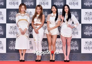 SISTAR at 2014 KBS Gayo Daechukje Red Carpet