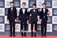 CNBLUE at 2014 KBS Gayo Daechukje Red Carpet