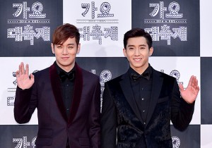 Fly to the Sky at 2014 KBS Gayo Daechukje Red Carpet