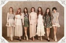 Could upcoming girl group Sonamoo surpass 2NE1?