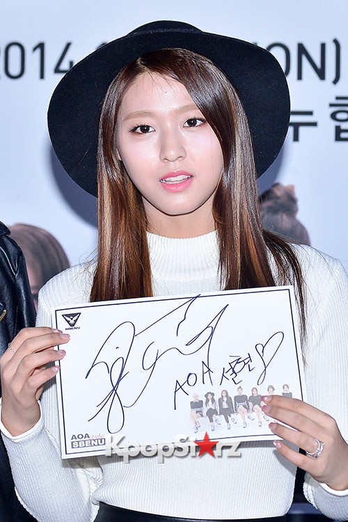 AOA at SBENU Fansign Event key=>12 count27