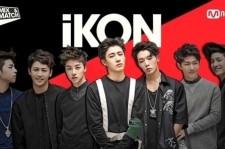 ikon debut in 2015