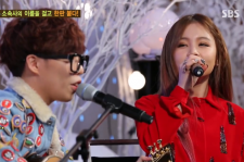 AKMU and Lee Hi Cover Big Bang's Lies and 2NE1's Lonley