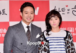 Chun Jung Myung and Choi Kang Hee Attend a Press Conference of tvN Drama 'Heart to Heart'