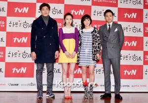 Press Conference of tvN Drama 'Heart to Heart'