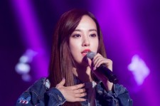 After School's Jooyeon Departing Group And Pledis Entertainment