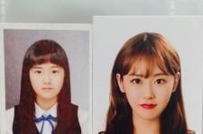 huh gayoon past photos lee gikwang