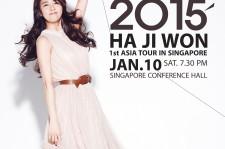 """Korea's Top Actress """"Secret Garden"""" Ha Ji Won To Hold Her 1st Asia Fan Meeting Tour In Singapore"""